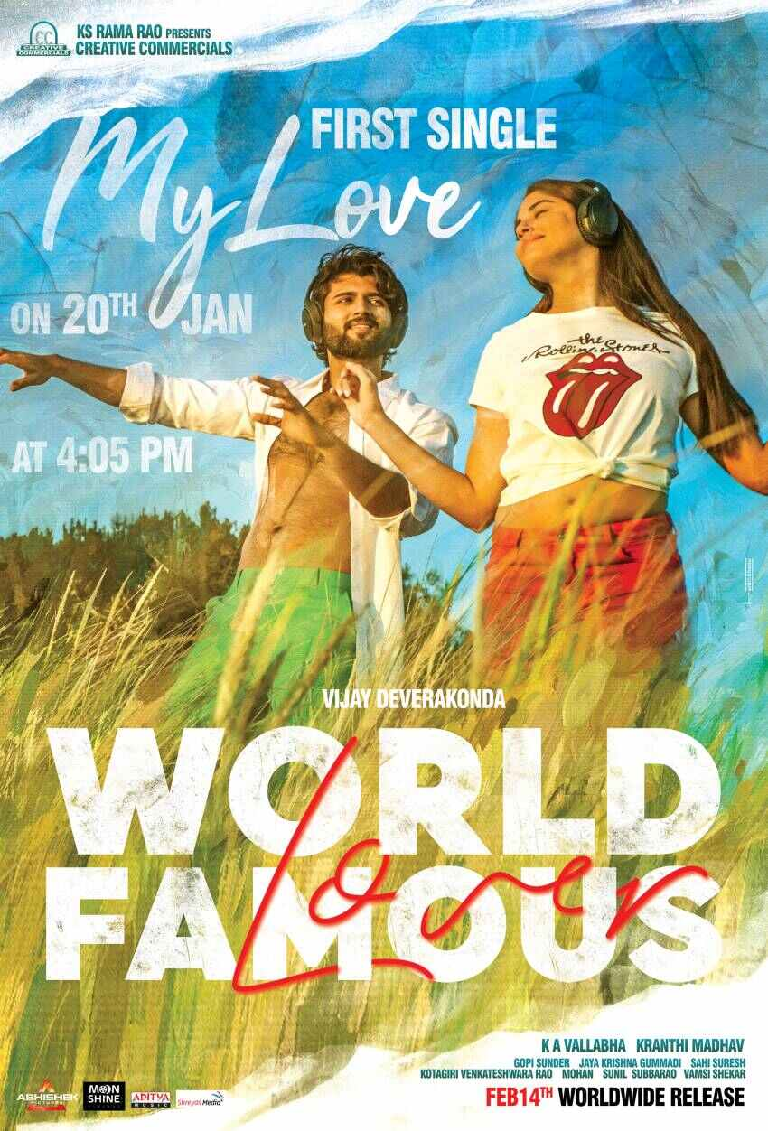 world_famous_lover_poster4