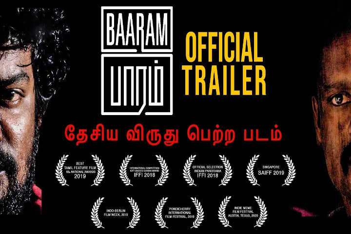 Baaram tamil Movie Review