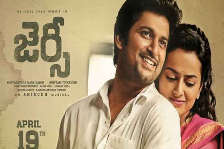 Jersey-best-movie-list-Nani