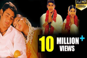 Murari-mahesh-babu-movie-list