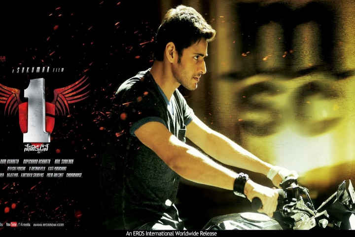 Nenokkadine-movie