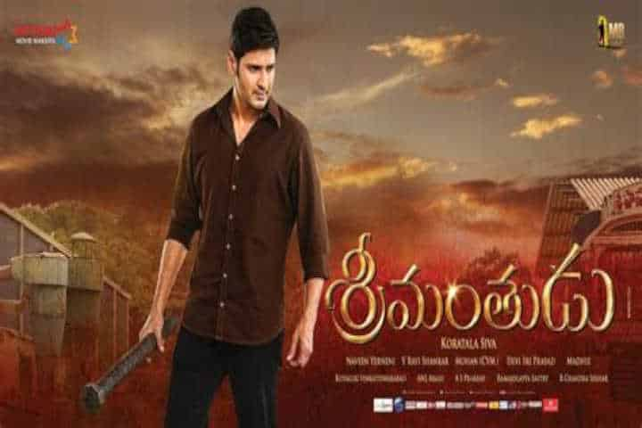 Srimanthudu-best-movies-list-of-mahesh-babu