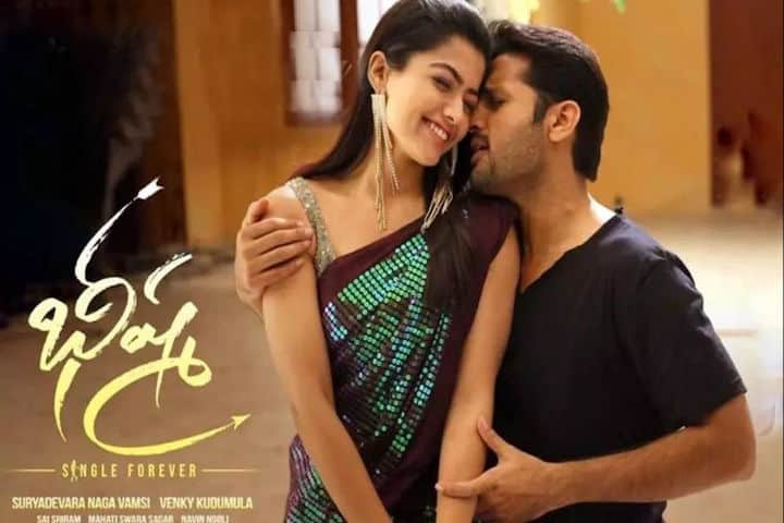 bheeshma box office collection