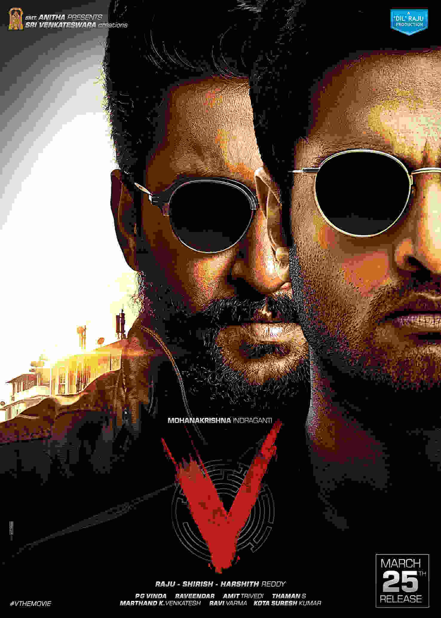 v-telugu-movie