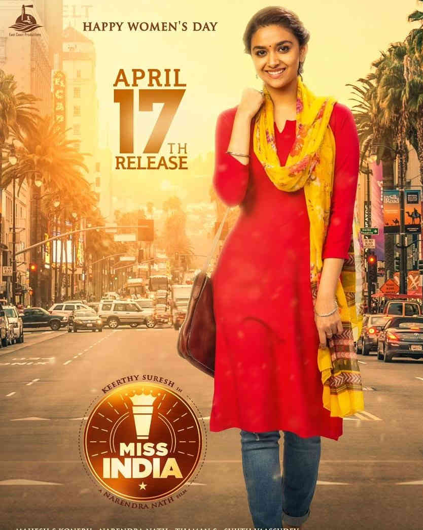 Miss-India-Telugu-Movie-2020