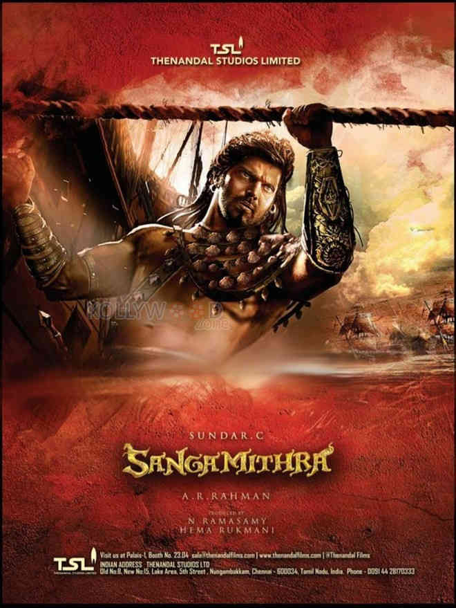 Sangamithra Movie poster