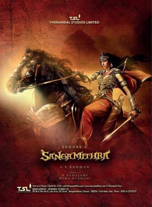 Sangamithra Movie release date