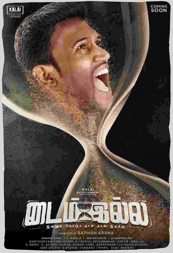 Time illa Movie poster
