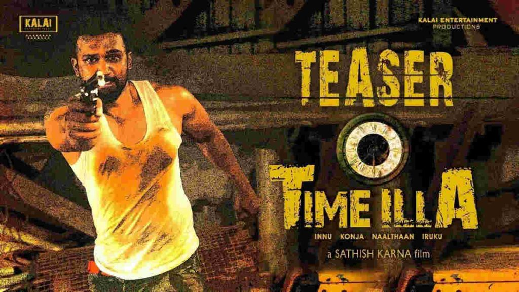 Time illa Movie trailer poster