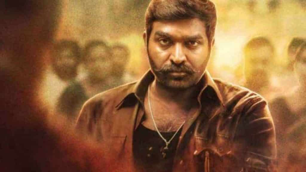 Vijay Sethupathi Master Movie 1