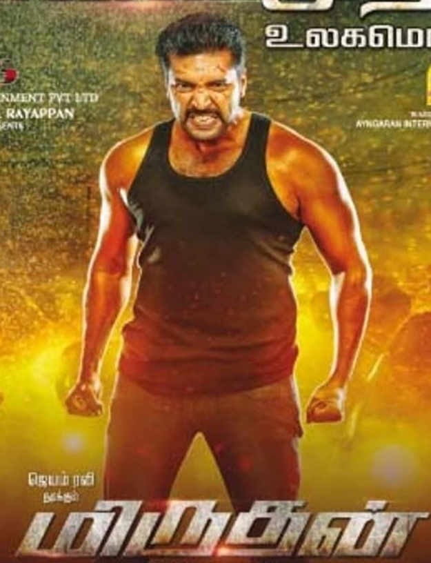 mithuran tamil movie dubbed in hindi