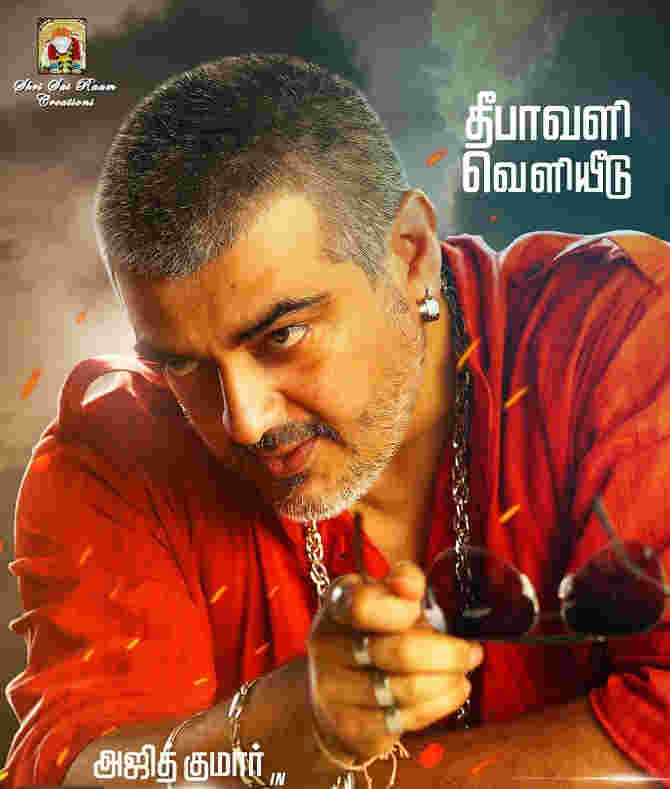 vedalam-Tamil-movie-dubbed-in-hindi