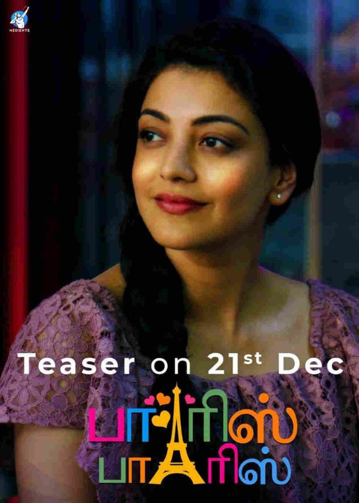 Paris Paris Movie Kajal