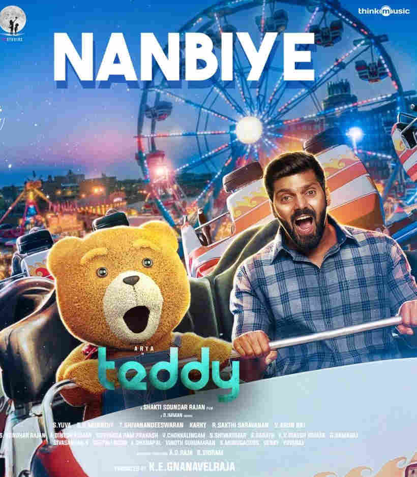 Teddy Movie poster