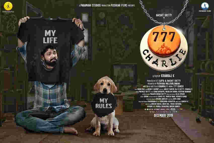 777-Charlie-Movie