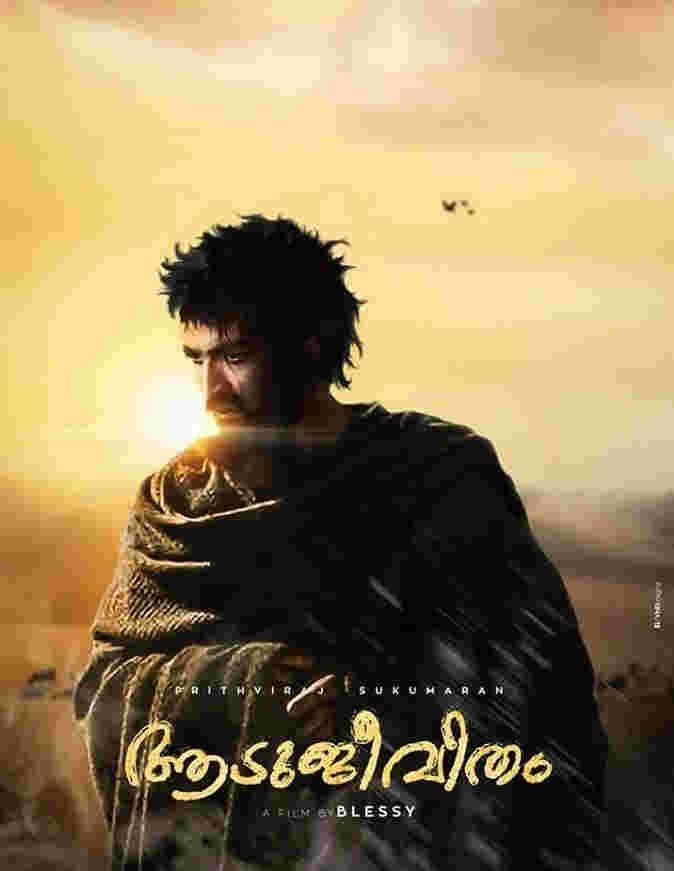 Aadujeevitham-Movie-poster