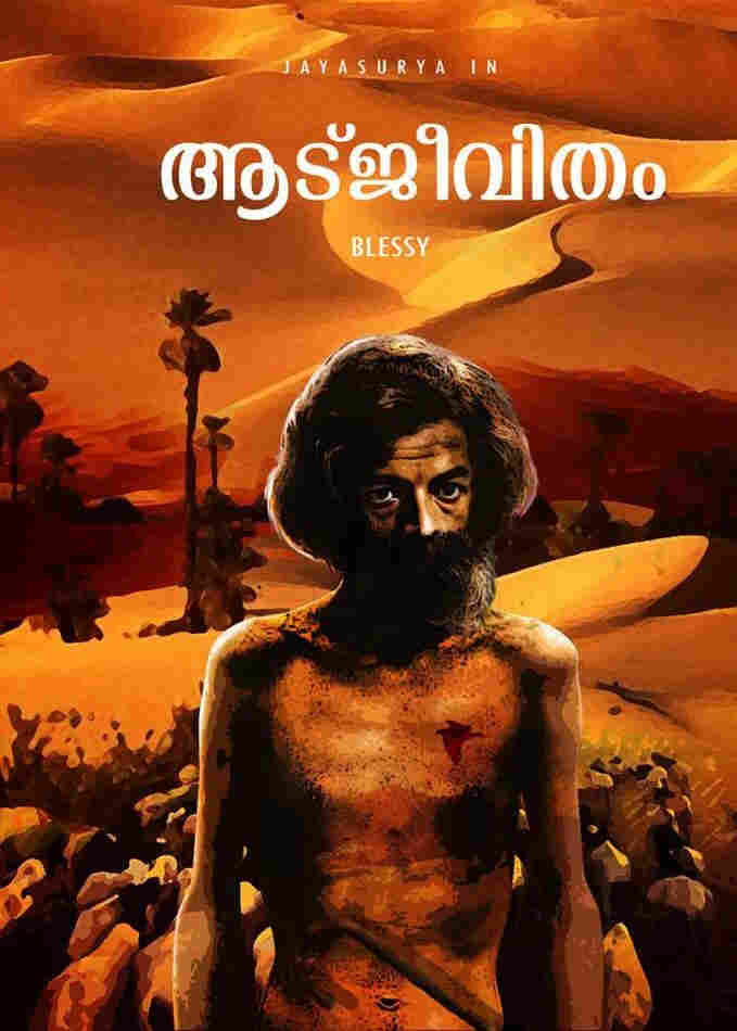 Aadujeevitham Movie poster2