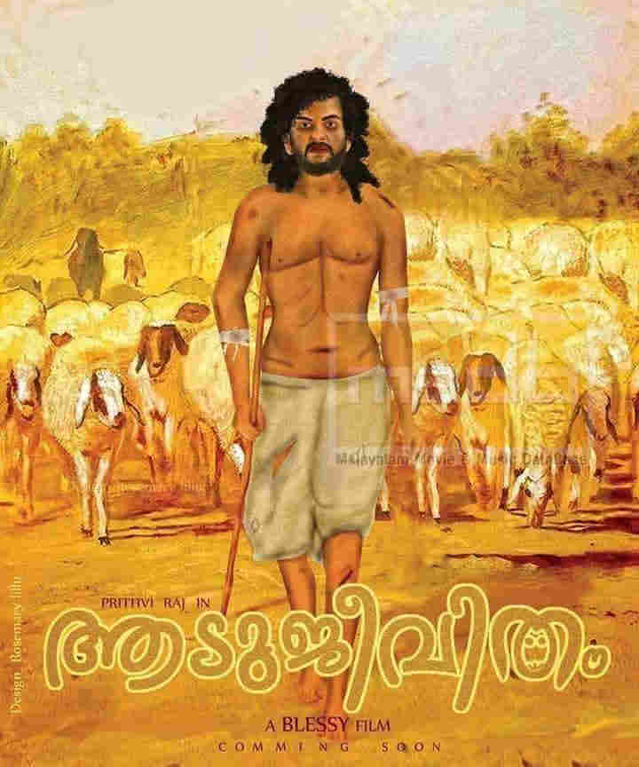 Aadujeevitham Movie