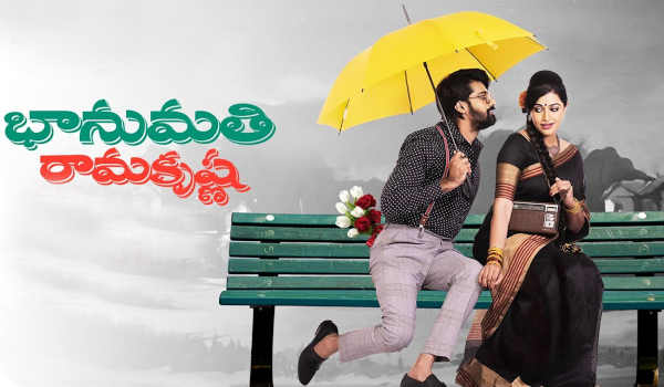 Bhanumathi-And-Ramakrishna-Movie-review