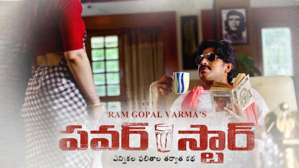 Powerstar-Movie-Review