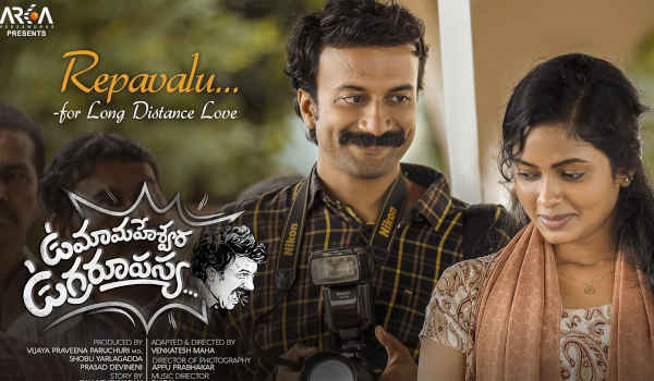 Uma-Maheswara-Ugra-Roopasya-Movie-Review