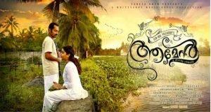 Amen Malayalam Movies