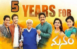 Manam Best South Indian Movies