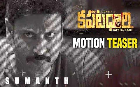 Kapatadhari Upcoming Telugu Movies