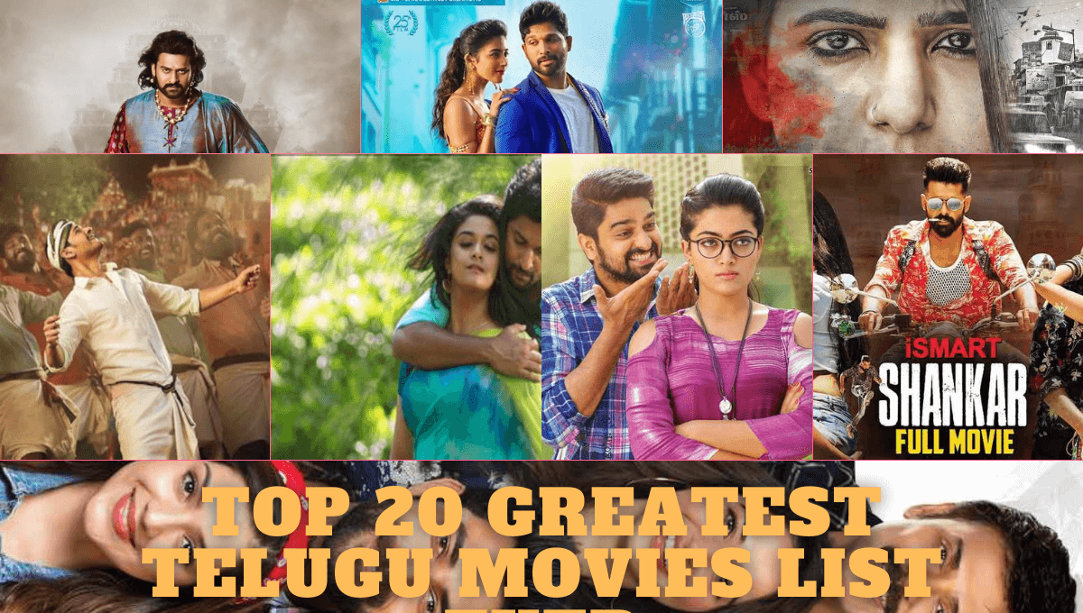 Best Telugu Movies