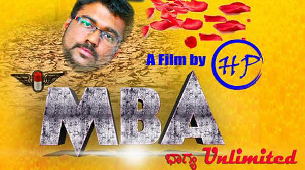 MBA Movie Review
